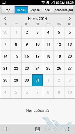 Календарь на Huawei Honor 3. Рис. 1