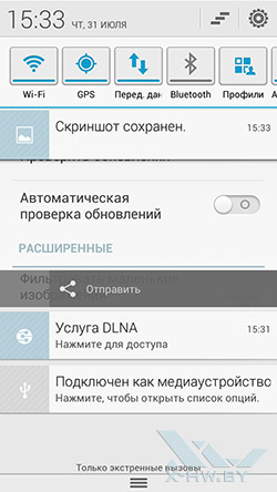 Экран уведомлений на Huawei Honor 3. Рис. 1