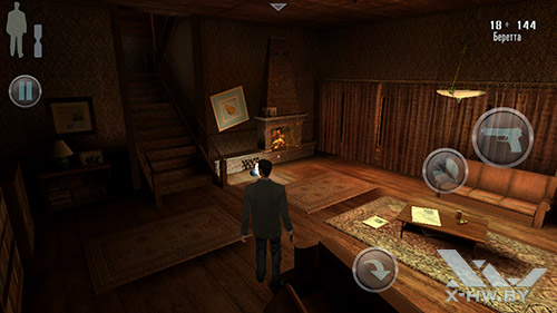 Игра Max Payne на Highscreen Omega Prime S