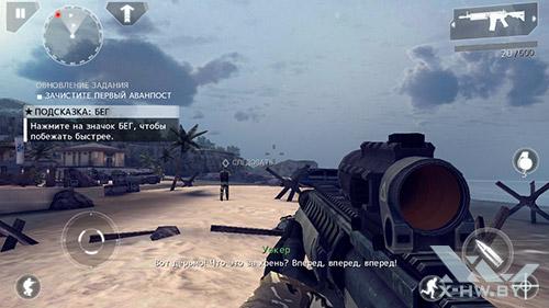 Игра Modern Combat 4: Zero Hour на Highscreen Omega Prime S