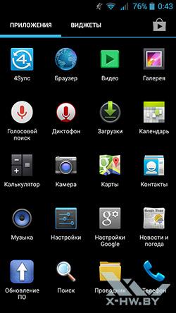 Приложения Highscreen Omega Prime S