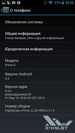 Информация о смартфоне Highscreen Omega Prime S