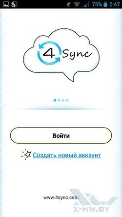 Клиент 4Sync на Highscreen Omega Prime S