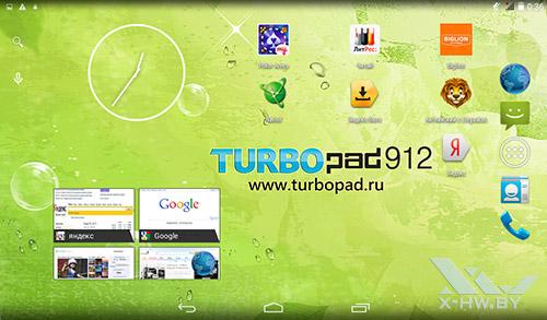 Рабочий стол TurboPad 912