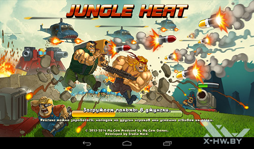 Jungle Heat на TurboPad 912