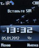 Главный экран Senseit P7