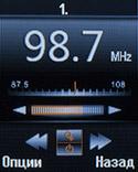 FM-радио на Senseit P7. Рис. 1