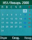 Календарь на Samsung Metro 312. Рис. 1
