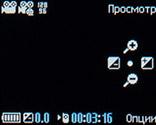 Интерфейс камеры Samsung Metro 312