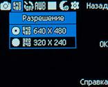 Параметры камеры Samsung Metro 312. Рис. 1