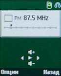 FM-радио на Samsung Metro 312