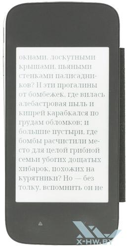 Экран на электронных чернилах на PocketBook CoverReader для Galaxy S4