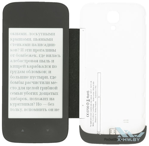 PocketBook CoverReader для Galaxy S4. Вид сверху