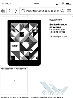 PocketNews на PocketBook 840. Рис. 3