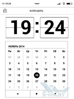 Календарь на PocketBook 840