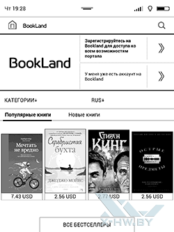 BookLand на PocketBook 840. Рис. 1