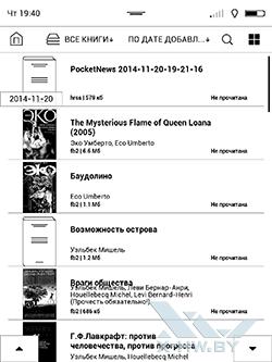Библиотека на PocketBook 840. Рис. 1