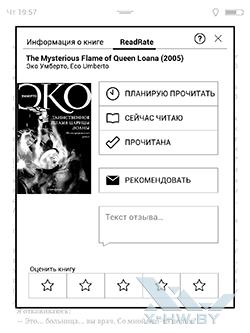 Информация о книге на PocketBook 840
