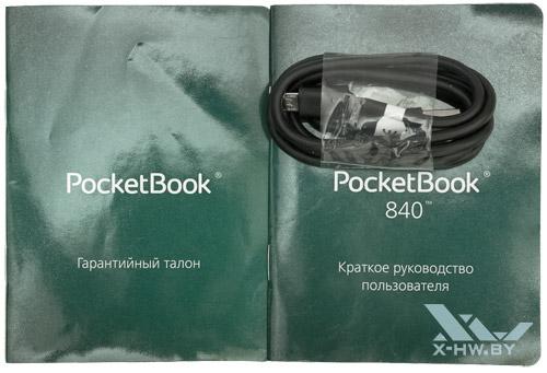 Комплектация PocketBook 840