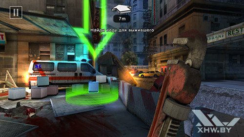 Игра Dead Trigger 2 на Turbo X Dream