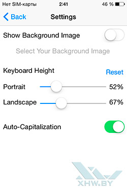 ai.type Keyboard в iOS 8. Рис. 7
