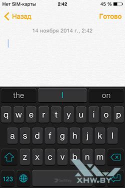 SwiftKey в iOS 8. Рис. 2