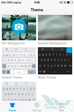GO Keyboard в iOS 8. Рис. 5
