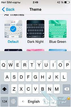 TouchPal в iOS 8. Рис. 1