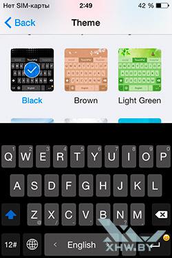 TouchPal в iOS 8. Рис. 2