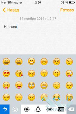 TouchPal в iOS 8. Рис. 6