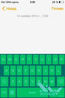 TapTap Keyboards в iOS 8. Рис. 1