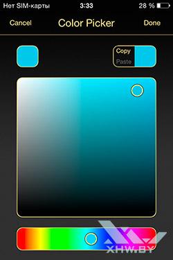 TapTap Keyboards в iOS 8. Рис. 5