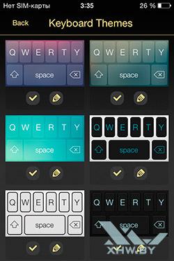 TapTap Keyboards в iOS 8. Рис. 4