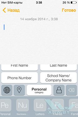Phraseboard в iOS 8. Рис. 2