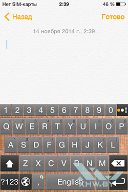 ai.type Keyboard в iOS 8. Рис. 3