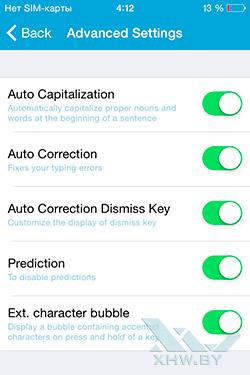 Adaptxt в iOS 8. Рис. 4