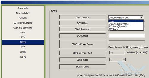 Параметры DDNS для камеры Zodiak IP909IW