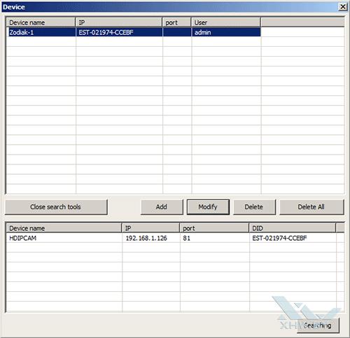 Приложение DeviceClient для Zodiak IP909IW. Рис. 2