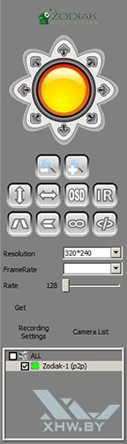 Настройка камеры Zodiak IP909IW в DeviceClient