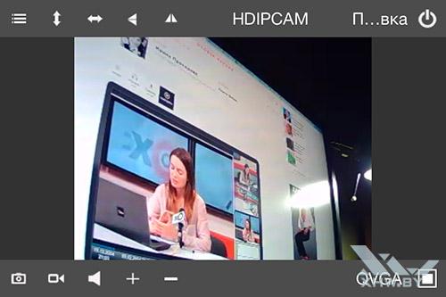 Управление камерой Zodiak IP909IW через iOS. Рис. 5
