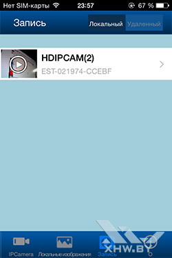 Управление камерой Zodiak IP909IW через iOS. Рис. 2