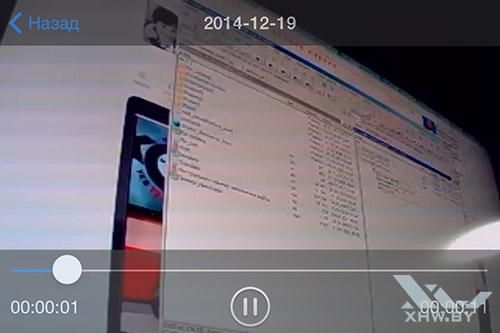 Управление камерой Zodiak IP909IW через iOS. Рис. 7