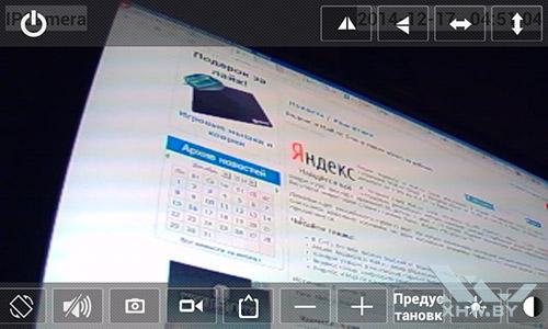 Управление камерой Zodiak IP909IW через Android. Рис. 8