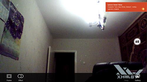 Приложение Camera Man на Lenovo Flex 2. Рис. 1