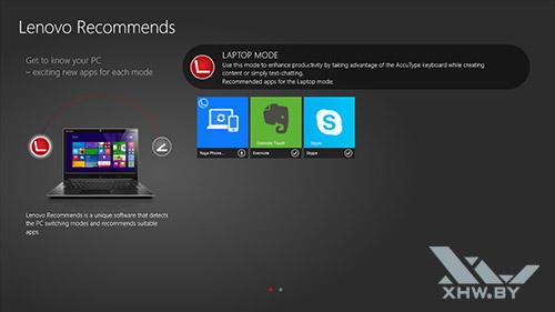 Приложение Lenovo Recommends на Lenovo Flex 2
