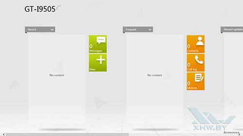 Приложение Phone Companion на Lenovo Flex 2. Рис. 2