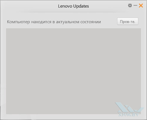Приложение Lenovo Updates на Lenovo Flex 2