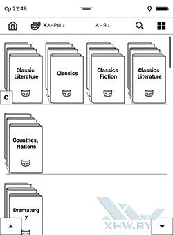 Библиотека на PocketBook 650. Рис. 2