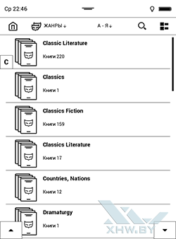 Библиотека на PocketBook 650. Рис. 3