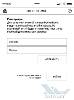 Книги по E-mail на PocketBook 650